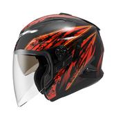 【ZEUS 瑞獅 ZS 613B AJ5 雄霸 安全帽 珍珠黑紅 】內襯全可拆洗、免運費
