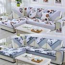 (中秋大放價)四季沙發墊布藝簡約現代歐式防滑沙發巾套罩全蓋包夏季通用坐墊子xw
