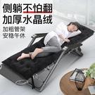 折疊躺椅午休午睡椅沙灘椅便攜陽臺休閒家用靠椅子床靠背懶人沙發 浪漫西街