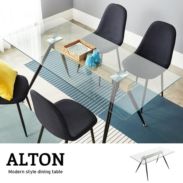 奧爾頓簡約工業風玻璃餐桌/H&D東稻家居