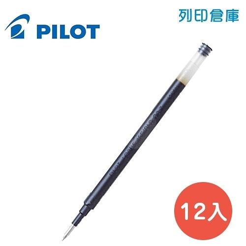 PILOT 百樂 BLS-G2-38-B 黑色 G2 0.38自動中性筆芯 12入/盒