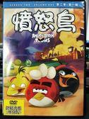 挖寶二手片-P08-221-正版DVD-動畫【憤怒鳥 第二季 第一輯】-