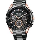 金城武廣告款 CITIZEN GPS 光動能衛星對時超級鈦金屬腕錶-黑/43mm CC9016-51E