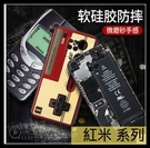 【萌萌噠】Xiaomi 紅米 Note9 (6.53吋) 復古偽裝保護套 全包軟殼 懷舊彩繪 創意新潮 錄音帶 手機殼