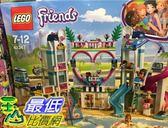 [COSCO代購] C122019 LEGO FRIENDS HEARTLAKE CITY RESORT 心湖城度假村41347