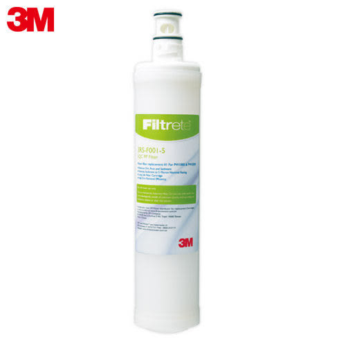 3M 前置樹脂軟水濾心 3RF-F001-5