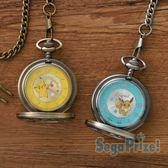 寶可夢皮卡丘懷錶全二種景品