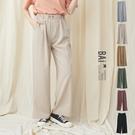 寬褲 不規則微皺壓紋雙釦鬆緊寬管褲-BAi白媽媽【301027】