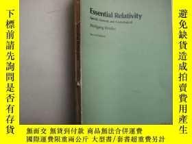 二手書博民逛書店ESSENTIAL罕見RELATIVITY 相對論基礎 第2版《