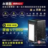 追蹤王-台灣製4G版~真正免卡,其餘皆假~終身免流量費、免平台費-待機100天!汽車GPS定位器/追蹤器