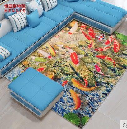 臥室地毯 客廳滿鋪簡約現代 時尚地中海茶几地毯可機洗定制床邊墊