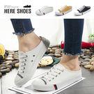 [Here Shoes]休閒鞋-帆布鞋面 綁帶休閒鞋 純色素色 半包拖鞋 半包休閒鞋 穆勒鞋-KDY279