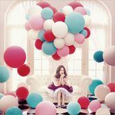氣球裝飾婚房浪漫生日布置結婚用品婚禮氣球
