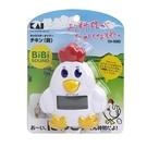 貝印 KAI 造型計時器-小雞