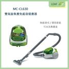 國際牌 Panasonic MC-CL6...