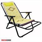 【RICHOME】HOME麻將涼椅原木色