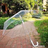 加大108cm透明雨傘長柄傘自動雙人傘情侶透明傘廣告傘男女 igo 樂芙美鞋