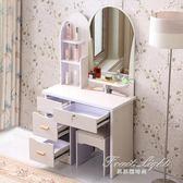 化妝桌 梳妝台小戶型迷你臥室簡約現代化妝桌經濟型省空間簡易網紅化妝台 果果輕時尚igo