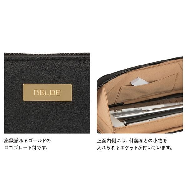 sun star DELDE皮夾造型大開口扁平筆箱 黑_UA57836
