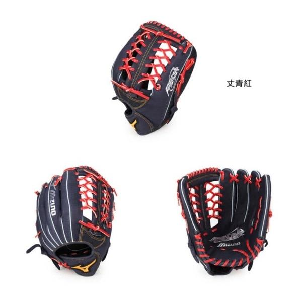 [1111 活動](A7) (送贈品)  美津濃MIZUNO 壘球手套 棒球 壘球 右投 丈青紅 黑黃 1ATGS90960-47 29 [陽光樂活=]
