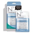 霓淨思N7跑趴超貼妝保濕面膜5片...