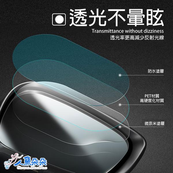 防水膜工具組 車窗通用防水膜防霧膜 後照鏡防水膜米荻創意精品館