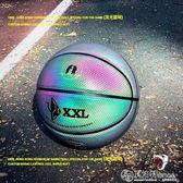 DXXL熊斯反光夜光發光全息彩虹籃球7號5號兒童軍哥抖音藍球 夏洛特居家 igo