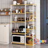 廚房置物架落地式多層儲物收納架調料架子免打孔櫥櫃碗架微波爐架 XW