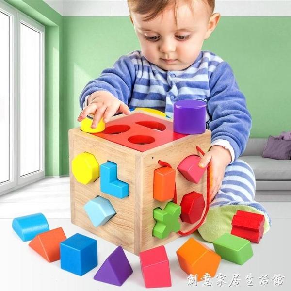 寶寶積木玩具0-1-2歲3嬰兒童男孩女孩益智力動腦木頭拼裝幼兒早教