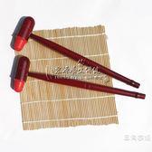 木質敲打錘紅硅膠經絡拍打棒捶背頸椎足三里療腿部按摩養生器萬聖節,7折起
