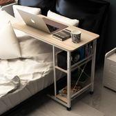 筆電桌筆記本床邊電腦桌懶人台式家用床上簡易學習小書桌簡約摺疊行動桌WY