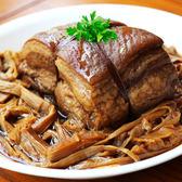 【台畜】東坡肉