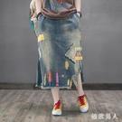 夏季復古文藝繡花牛仔裙女半身裙鬆緊腰破洞貼布中長裙 LF4980【極致男人】