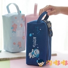 大容量拉鏈筆袋簡約可愛卡通帆布文具袋日系韓版多功能【淘嘟嘟】