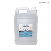 【多入優惠組】派頓75%酒精 酒精液4公升(乙類成藥)