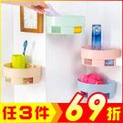 強力黏貼壁掛瀝水收納架 廚房浴室置物架 ...