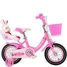 兒童自行車 兒童小女孩公主童車2-3-6-9歲腳踏車14-20寸小學車單車【快速出貨】