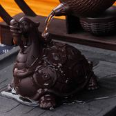 茶壺茗客茶寵擺件精品可養紫砂茶玩茶道零配金蟾龍龜茶具茶盤配件 萬聖節禮物
