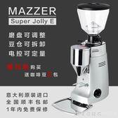 MazzersuperjollyE磨咖啡豆機磨豆機咖啡機咖啡豆研磨機手電動 220vigo漾美眉韓衣