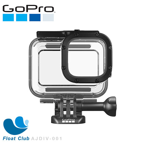 GoPro HERO8 Black 60M潛水防水盒 AJDIV-001