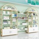 化妝品展示櫃美容院護膚產品展櫃精品陳列架櫃貨架展示架現代簡約 【全館免運】 YJT