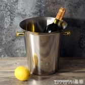 冰桶 歐式紅酒冰桶 加厚不銹鋼香檳桶冰鎮桶 家用冰粒桶 限時搶購