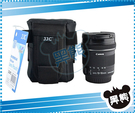 黑熊館 JJC DLP-1 加厚防護 高質感鏡頭袋 鏡頭包 防護鏡頭腰包 18-55mm kit 14-42mm