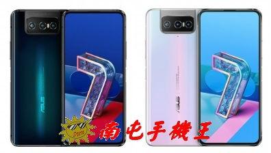 =南屯手機王=ASUS ZenFone 7 (8GB/128GB) 5G手機 6.67吋螢幕 ZS670KS 宅配免運費