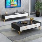 茶几 茶幾電視柜組合輕奢簡約茶幾桌客廳家用小戶型現代北歐玻璃茶桌椅 2021新款