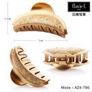 促銷下殺 flavie-L 法國髮維 手工製造 金色大理石水鑽造型鯊魚夾 AZ4-790 髮夾/髮飾【DDBS】