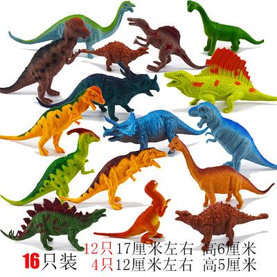 侏儸紀世界恐龍玩具仿真恐龍蛋模型兒童動物玩具男孩(16隻恐龍)─預購CH3449