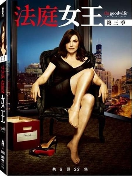 法庭女王 第3季 DVD The Good Wife Season 3 免運 (購潮8)