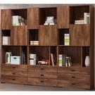 書櫃 書櫥 QW-542-3A 蒙特利8尺書櫃【大眾家居舘】