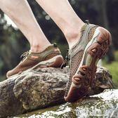 男士戶外網布鞋運動鞋一腳蹬透氣男鞋網鞋旅遊登山鞋子『』